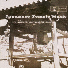 Japanese Temple Music