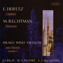 Bach / Mozart / Beethoven: Israeli Wind Virtuosi And Friends Volume 1