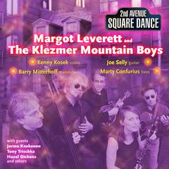 Second Avenue Square Dance