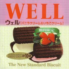 The New Standard Biscuit