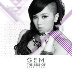 The Best of G.E.M. 2008 - 2012 (Deluxe Version)