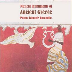 Musical Instruments Of Ancient Greece