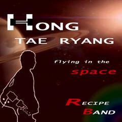 Flying In The Space