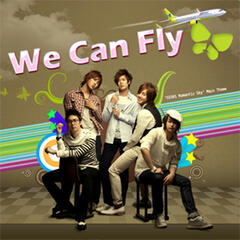 We Can Fly (JINAIR Image Song)