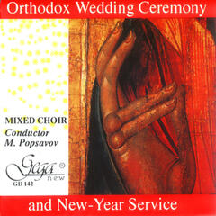 Orthodox Wedding & New-Year Service