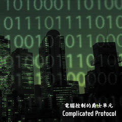 Complicated Protocol
