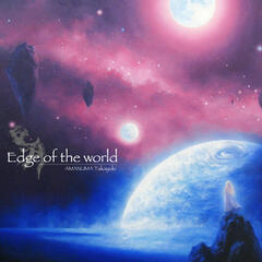 Edge of the world