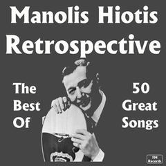 Retrospective: The Best of Manolis Hiotis, 50 Great Songs