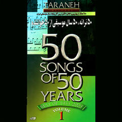 50 Songs of 50 Years Vol 1