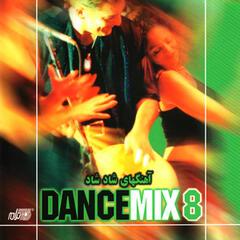 Dance Mix 8