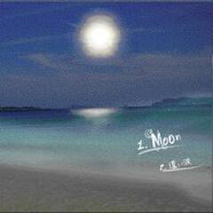 moon / far wave