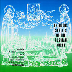 Orthodox Shrines Of The Russian North. The Solovki Monastery. Part II (CD2)