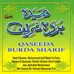 Qaseeda Burda Sharif