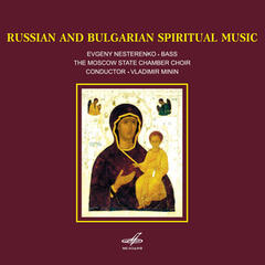 Russian and Bulgarian Spiritual Choral Music (Live)