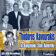 To Bouzouki Stin Ameriki (USA Recordings)