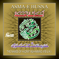 Asma-e-Husna (With Urdu Translation)