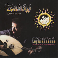 Leyla Khatoun - From the Land of Kindness 1 - Music for Barbat,Daf and Percussion