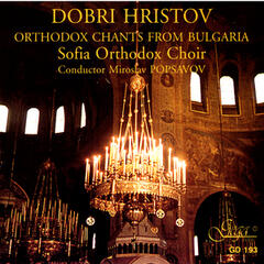Orthodox Chants From Bulgaria