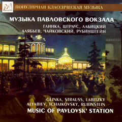 Music Of Pavlovsk' Stattion