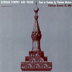 Russian Poetry and Prose: Read in Russian by Vladimir Markov