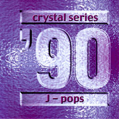 CrystalSeries/J-POPS