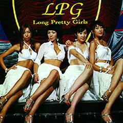 Long Pretty Girls