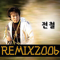 Remix 2006 (Digital Single)