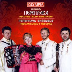 Russian Songs and Melodies.Pereprava Ensemble.