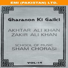 Gharanon Ki Gaiki Vol-14