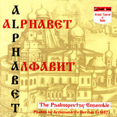 Orthodox Tradition Of Singing The Alphabet