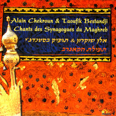 Songs From Maghreb's Synagogues