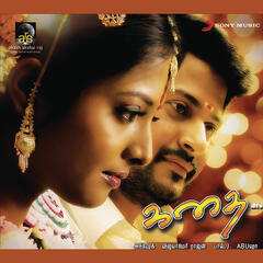 Kadhai (Original Motion Picture Soundtrack)