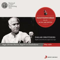 From the NCPA Archives