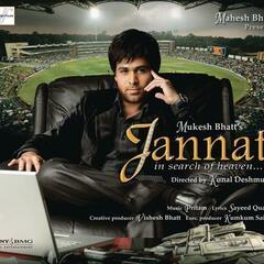 Jannat (Pocket Cinema)