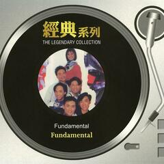 The Legendary Collection - Fundamental