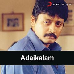 Adaikalam (Original Motion Picture Soundtrack)
