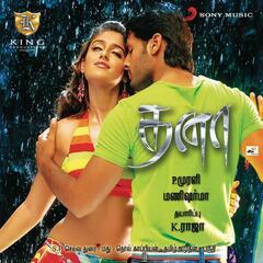 Dhana (Original Motion Picture Soundtrack)
