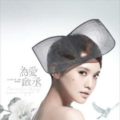 "Rainie Yang ""Love Voyage"" Concert Deluxe Edition"