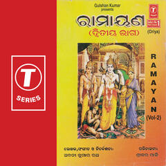 Ramayan-collected From Tulsi Das Ramayan '& Bilanka Ramayan (vol. 2)