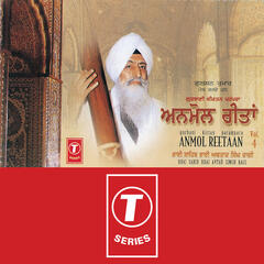 Gurbani Kirtan Parampara (vol. 4)