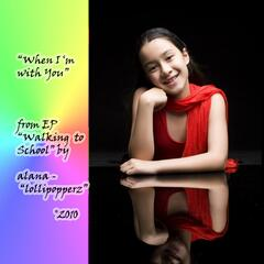 """When I'm With You - Single"