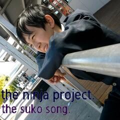 The Suko Song