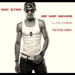 Hip Hop Savior/U Missed It