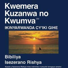 Kinyarwanda Du Nouveau Testament (Dramatisé) - Kinyawanda Bible