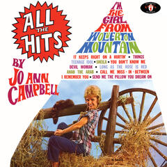 All The Hits: The Complete Cameo Recordings