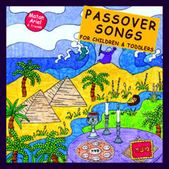 Passover Songs – Songs in Hebrew for Children & Toddlers