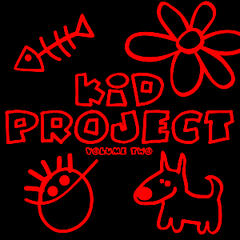 Kid Project Vol. 2