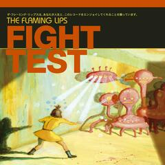 Fight Test-EP