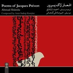 Poems of Jacques Prévert