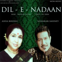 Dil - E - Nadaan